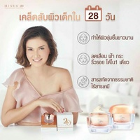 Minus 20 Pink Gold Anti  Wrinkle Bomb