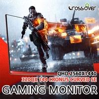 Gaming Monitor 144HZ Page 2 - BigGo Price Search Engine