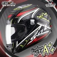 贈好禮 SOL安全帽 AF-1 A++ 黑紅 碳纖維 複合材質 超輕量 全罩帽 雙D扣 AF1 耀瑪騎士機車部品