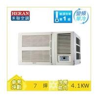 @惠增電器@HERAN禾聯一級省電 白金旗艦變頻單冷R32無線遙控窗型冷氣 HW-GL41C 適用6~7坪 1.5噸