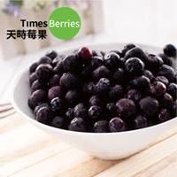 【天時莓果】冷凍藍莓2包(400g/包)