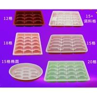 Halun810  【新品特價】打包餃子盒一次性餐盒外賣透明帶蓋水餃包裝盒子