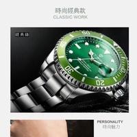 臉書搜尋【YJ BOUTIQUE】Tevise-綠水鬼 特威斯手錶水鬼系列