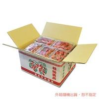 【鮮果日誌】玉女小番茄 原箱10盒裝