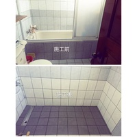 大桃園地區宅修 拆除浴缸.磁磚回貼/ 浴廁翻修