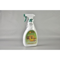 現貨~興農雷公殺蟲劑500毫升/防治蟑螂、白蟻、螞蟻、火蟻等