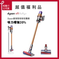 【Dyson 限量福利品】 SV14 V11 Fluffy 手持無線吸塵器-紅(加碼送床墊吸頭)