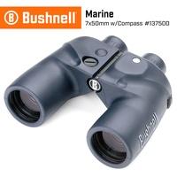 【美國Bushnell 倍視能】Marine 航海系列 7x50mm 大口徑雙筒望遠鏡 照明指北型 #137500 (公司貨)