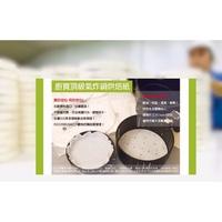 50張/包 圓形 烘焙紙 有洞 無洞  氣炸鍋專用紙 氣炸鍋配件 烘焙紙 KARALLA ARLINK Phillips