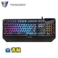 鐵修羅TESORO Durandal G1SFL 杜蘭朵 幻彩版機械式鍵盤-黑 /青軸中文/Cherry軸/RGB背光(G1SFL(TW)BL)