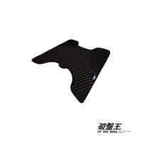 台南 破盤王 ㊣台灣製 AGR A+級 機車 腳踏墊 光陽 MANY110/125 G6(125/150) VJR 超5
