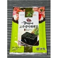 100%韓國海女海苔/竹鹽/芥末/一袋5包*25g