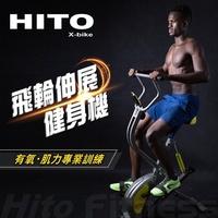 【夜殺 璽督Hito】飛輪伸展窈窕健身車(健腹機/ 美背機/輕巧又實用)
