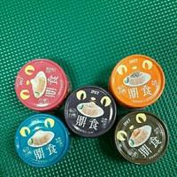 鼎食新鮮鮪魚貓罐白肉貓缶 貓罐頭85g