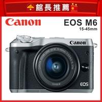 Canon EOS M6 15-45mm 變焦鏡頭組(公司貨)