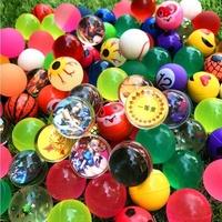 扭蛋機彈力球廠家直銷一元扭蛋球投幣扭蛋球 兒童跳跳球特價可爱