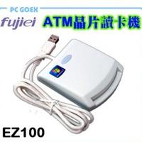 智慧型 IC 晶片 ATM 讀卡機 EZ100 EZ100PU 自然人憑證 健保卡 Pcgoex 軒揚