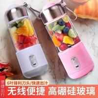 【夜雨聲煩】迷你學生電動便攜式榨汁杯 USB充電式榨汁機 隨行果汁機玻璃杯
