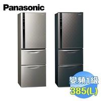 國際 Panasonic 385公升三門變頻冰箱 NR-C389HV