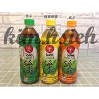 (現貨)泰國OISHI綠茶、蜂蜜檸檬茶、玄米茶 500ml