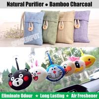 Bamboo Charcoal Bag★Natural Purifier★Strong Dehumidifier★Air Freshener