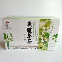 百茶文化園-魚腥草茶包30入/盒