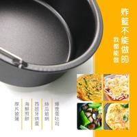 【Arlink】6.5吋  烘烤鍋 S01(氣炸鍋 配件)