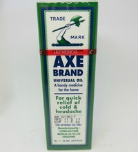 [Set of 3 Bottles] Axe Brand Universal Oil Medicated Oil 56ML