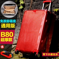 ✎♙✆No need to removable suitcase protective sleeve transparent zipper travel box cover dustproof wat