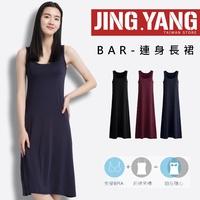 Bra連身裙《J.Y》附胸墊 罩杯 居家服 睡衣 休閒裝 洋裝 連身裙 BRA T 三色可選