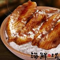【海鮮主義】蒲燒鯛魚腹排( 150G / 包) ●嚴選台灣鯛魚,以蒲燒方式燒烤   ●肉質軟嫩,香甜美味  ●拆封加熱即可輕鬆品味【產地:台灣】