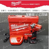 ✫佛心莊✫ 公司貨 Milwaukee 美沃奇 M12 FIWF12-632C 無碳刷 1/2″ 衝擊扳手 米沃奇 板手