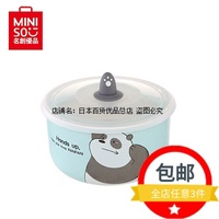 we bare bear✼Our Naked Bear Noodle Bowl Panda Japanese MINISO famous excellent