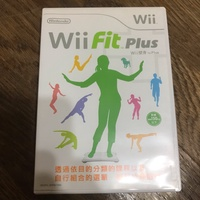 Wii Fit Plus+平衡板 免運