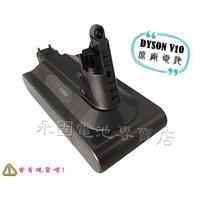 「永固電池」Dyson V10 SV12 無線吸塵器 原廠電池 全新