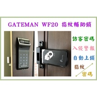 GATEMAN WF20 指紋密碼鎖 YDM-4109 MI-6000 電子鎖 WV40 指紋鎖 6800 密碼鎖480