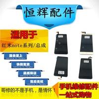 特價满180发货適用于紅米note2紅米note3紅米note4X觸摸一體屏液晶顯示屏幕總成ys