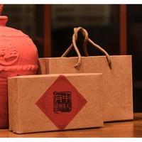 中秋月餅包裝盒傳統蘇氏定做牛皮紙雪花酥食品烘焙禮盒蛋黃酥手提