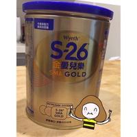 S26奶粉400g