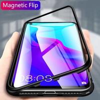 萬磁王 三星 Samsung Galaxy A8s S10e J4 J6 J8 Plus 金屬邊框 透明玻璃保護殼