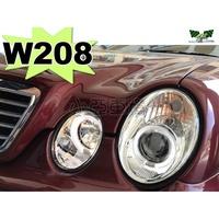 小亞車燈改裝*台灣製 全新 BENZ W208 CLK 晶鑽光圈魚眼大燈 一組7500 W208大燈