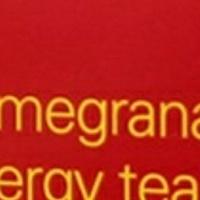 能量茶 石榴 能量 茶