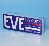(現貨)日本 EVE QUICK 藍色 40錠