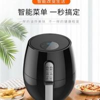 品夏氣炸鍋5.2L台灣繁體液晶面板【預購】