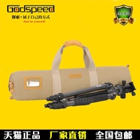 Godspeed Tripod Bags And Others Portable Canvas jiao jia bao Cradle Head Package Tripod Bag Lamp Bracket Bag Monopod Shoulder Bag