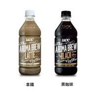 UCC AROMA BREW艾洛瑪 黑咖啡/拿鐵 (525mlx4入) 蝦皮24h 現貨