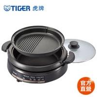 TIGER虎牌 3.5L多功能鐵板萬用電火鍋(CQE-A11R)