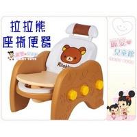 麗嬰兒童玩具館~拉拉熊加大學習馬桶-洗頭椅/安全椅/座便椅.多功能兒童洗髮椅便器.