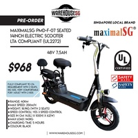 PMD-F-07 UL2272 Certified Electric Scooter