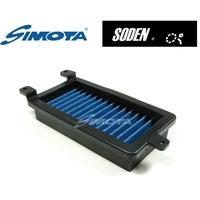 SODEN Go ~ SIMOTA KYMCO JR100/KIWI 100 用高流量改裝空濾